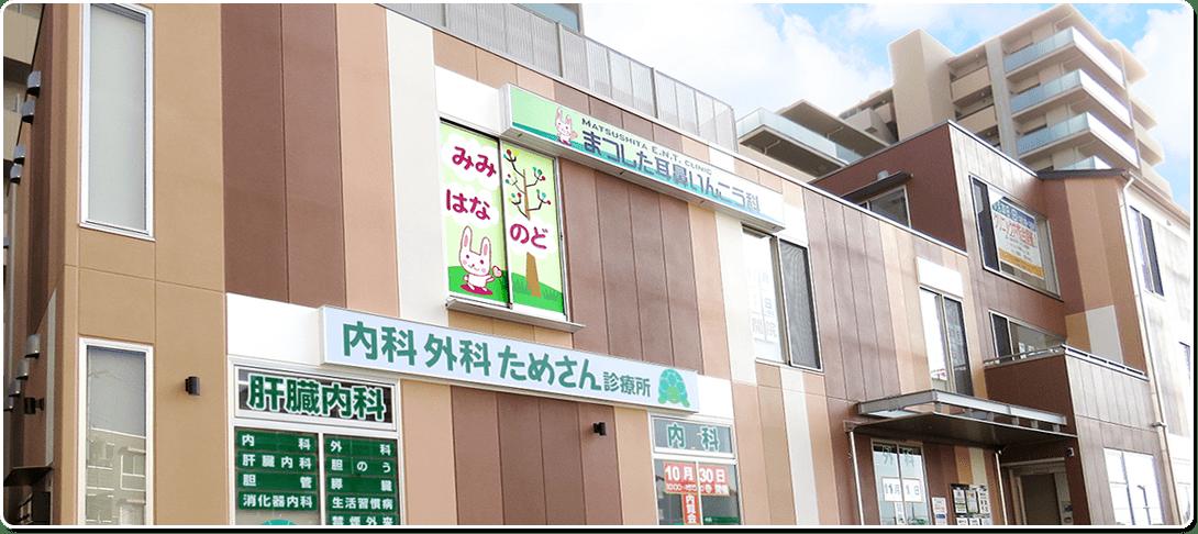市民 コロナ 豊中 病院